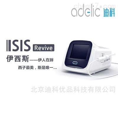 韩国ISIS伊西斯射频仪