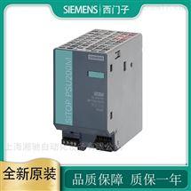 西门子编程电缆6ES7972-0CB20-0XA0