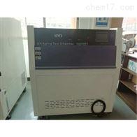 科迪仪器天津uv紫外线老化测试箱