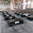 平板鑄鐵砝碼-可根據用戶需求定製生產