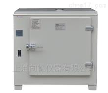 HGPN-32隔水式电热恒温培养箱 台式.300-TBS