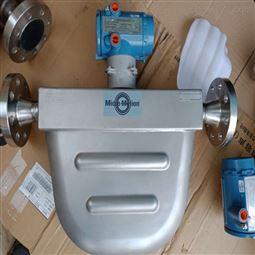 反相频移式电容物液位计7ML5634-5AA01-0AA0