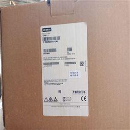 反相频移式电容物液位计7ML5633-0BC00-0AA0