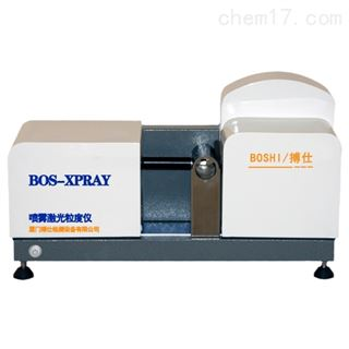 BOS-XPRAY喷雾激光粒度仪