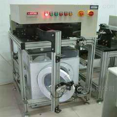 洗衣机门开关寿命试验机