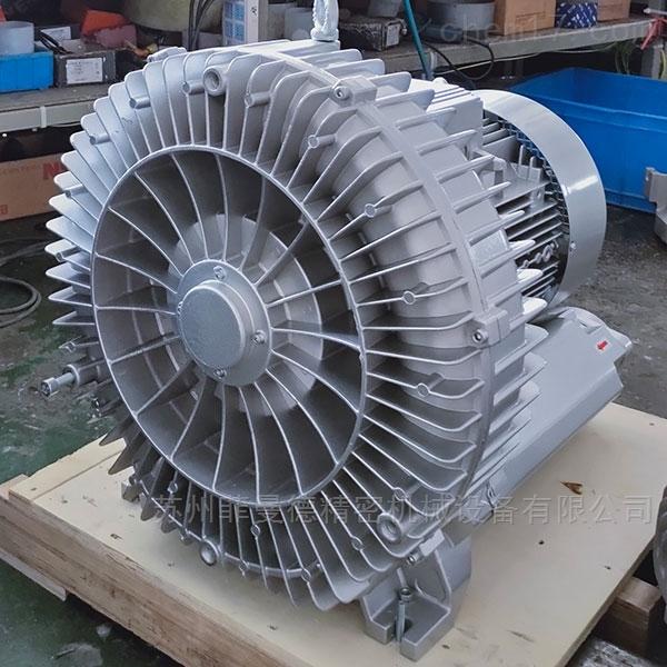 18.5kw侧流高压风机