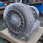 18.5kw吸气高压风机