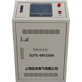 SUTE-48V100A AGV便携式智能充电机