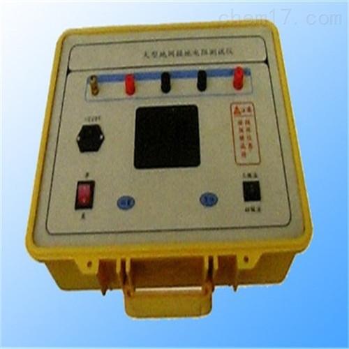 KDW-3A大型地网接地电阻测试仪