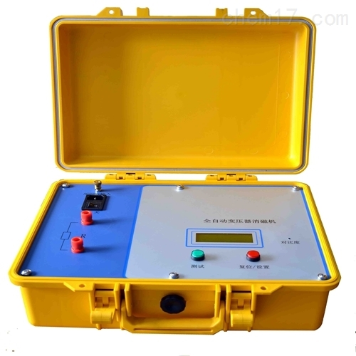 DS/全自动电力变压器消磁机