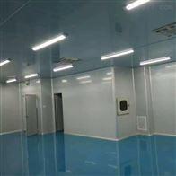 HZD潍坊无菌接种室工作环境的设置