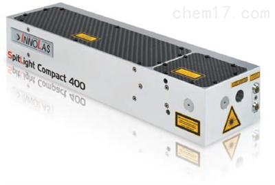 Innolas  compact 400Nd:YAG 激光器