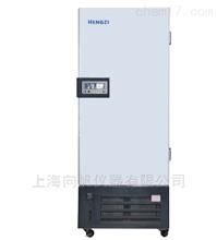 HYW-250(YWX-250)经济型药品稳定性试验箱