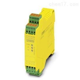菲尼克斯2901422安全继电器PSR-SCP-120UC/ESAM4/3X1/1X2/B