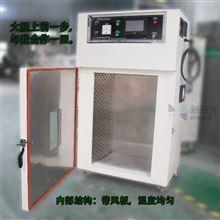 XUD深圳粉末冶金专用节能环保电烘箱烤箱现货