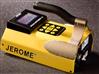 便攜式汞蒸汽分析儀