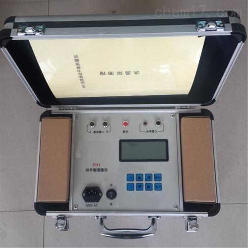 高精度动平衡测试仪
