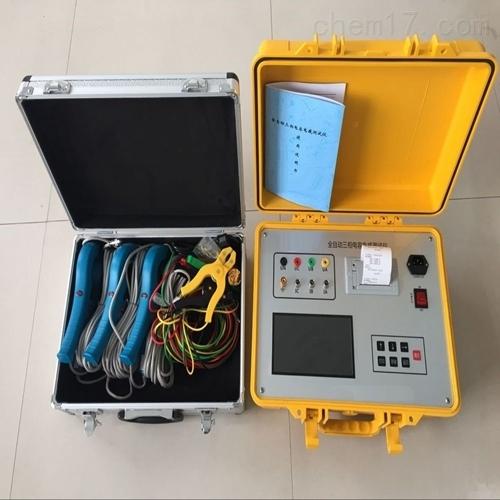 便携式电容电感检测仪