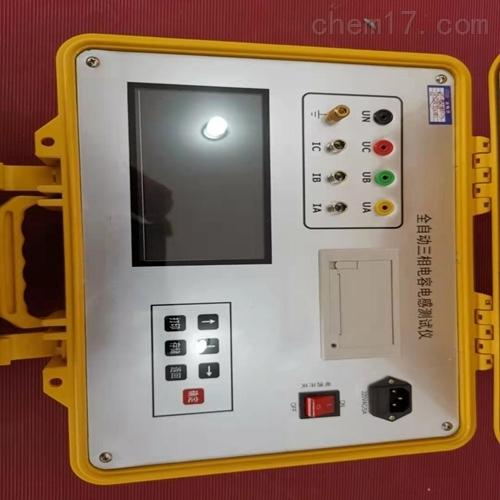 全智能三相电容电感测试仪