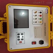 DSP-A电容电感测试仪