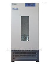 HZP-15(SPX-150-Z)振荡培养箱