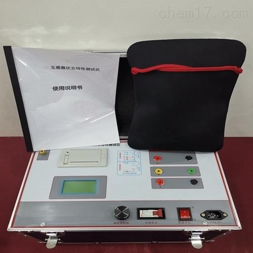 专业定制500V/5A互感器伏安特性测试仪