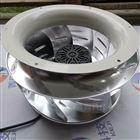 全新原裝SC190D3-DF0-00機車空調風機