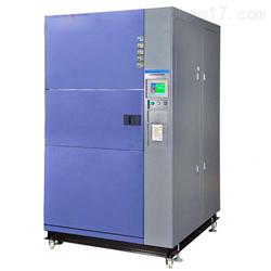 PLC高低温冲击试验箱三箱式