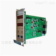 8500B-XC862型热膨胀监控模块