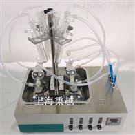 电动升降水质硫化物酸化吹气仪