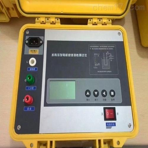 高压绝缘电阻测试仪(500V-5KV)