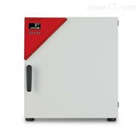 BD260标准培养箱