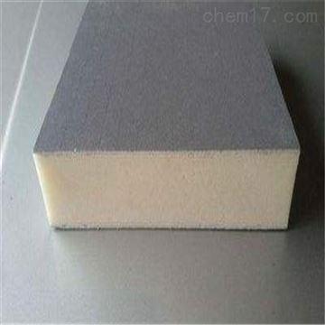 1200*600订购聚氨酯复合保温板