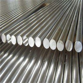 AZ41现货供应 镁合金棒材 角钢优惠