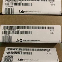 6ES7 332-7ND02-0AB0海口西门子S7-300PLC模块代理商