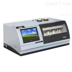 原油燃料油中硫化氢含量测定仪