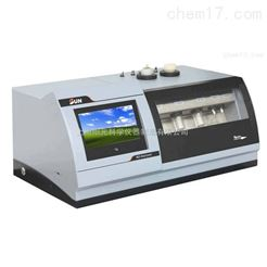 YG-3011原油、燃料油中硫化氢含量测定仪