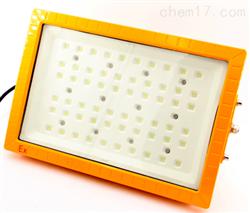 海洋王CCD97 LED免维护防爆灯