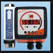 Kobold液位传感器MS10-MR10WXXS0