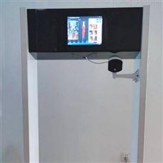 路博LB-107红外热成像门式测温仪 现货供应
