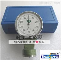 高压砂砂型硬度计SYS-C