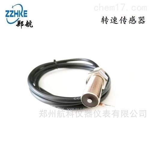 X-HC-霍尔转速传感器