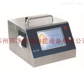 Y09-350型激光台式尘埃粒子计数器