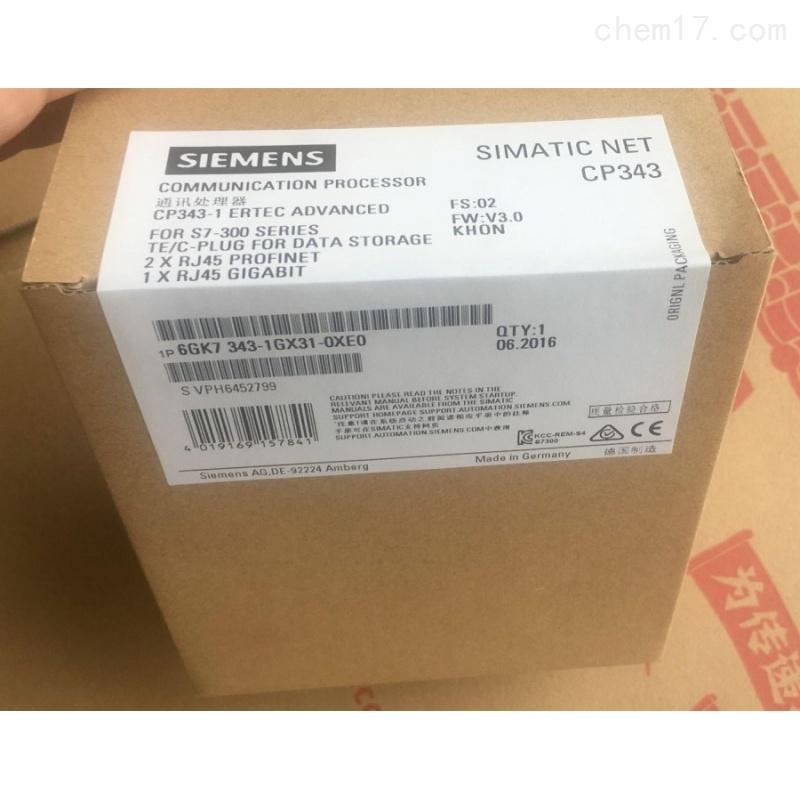 衡水西门子S7-300模块代理商