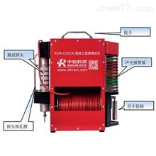 RSM-COD(A)超灌檢測儀