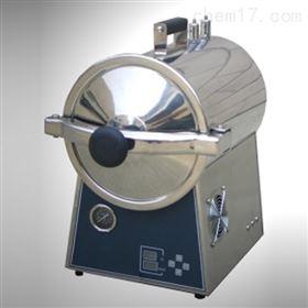 台式快速蒸汽灭菌器TM-T24D