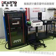 DTZ-01S贵金属丝热电偶检定系统
