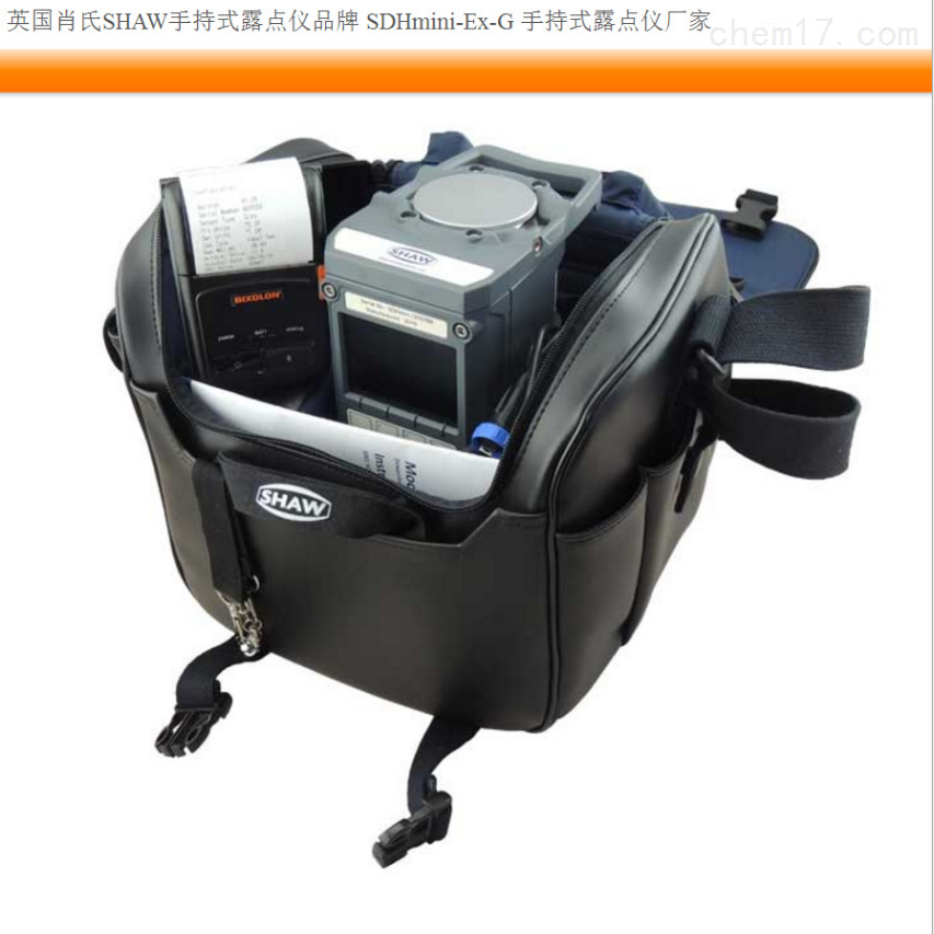 SHAW手持式便携式露点仪