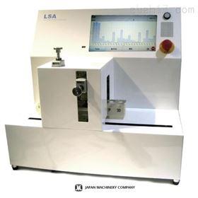 LS激光顶空分析仪