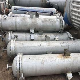 YNS-17.9卧式冷凝器欢迎订购